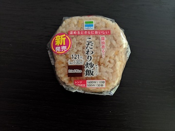 ブタメン(炒飯のおにぎり)