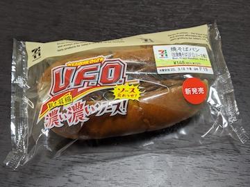 焼そばパン(パッケージ)