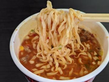 激辛味噌(実食)