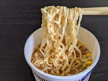 味噌(実食)