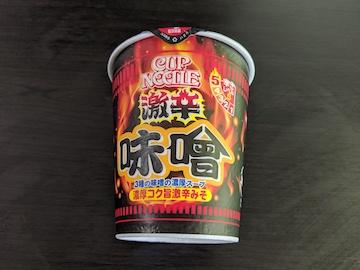 激辛味噌()