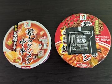 旨辛飯と豆腐スープ(蓋の上)