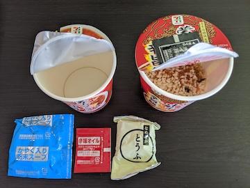 旨辛飯と豆腐スープ(中身)
