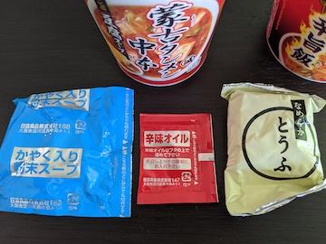 豆腐スープ(中身)