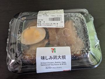 味しみ鶏大根(1)