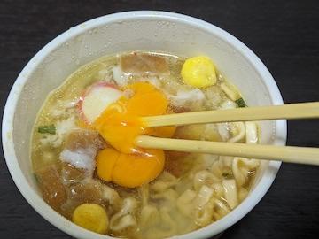 黄身と天ぷら