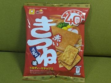 「トルティーヤチップス 赤いきつね味」のパッケージ