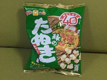 「マイクポップコーン 緑のたぬき味」のパッケージ