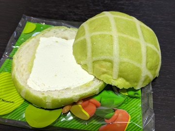 ヨッシーのみどりのメロンパン(4)