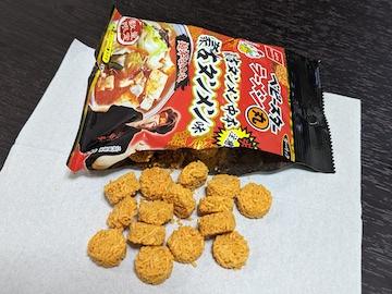 超辛旨味噌(実食)
